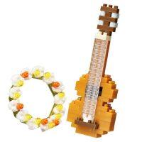 Nanoblock Ukulele Toy Gift